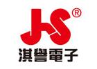 JS卡拉OK木質音箱喇叭
