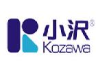 KOZAWA小澤氣旋式吸塵器